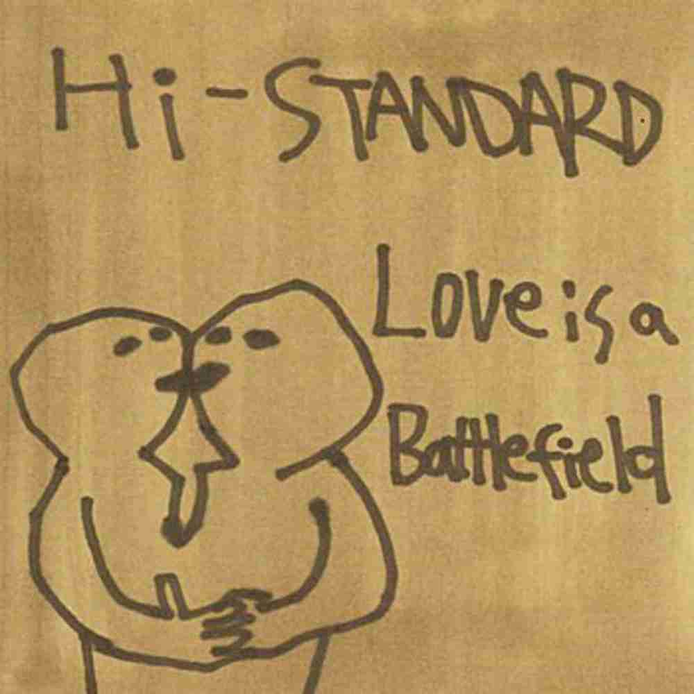 My First Kiss / Hi-STANDARD のジャケット