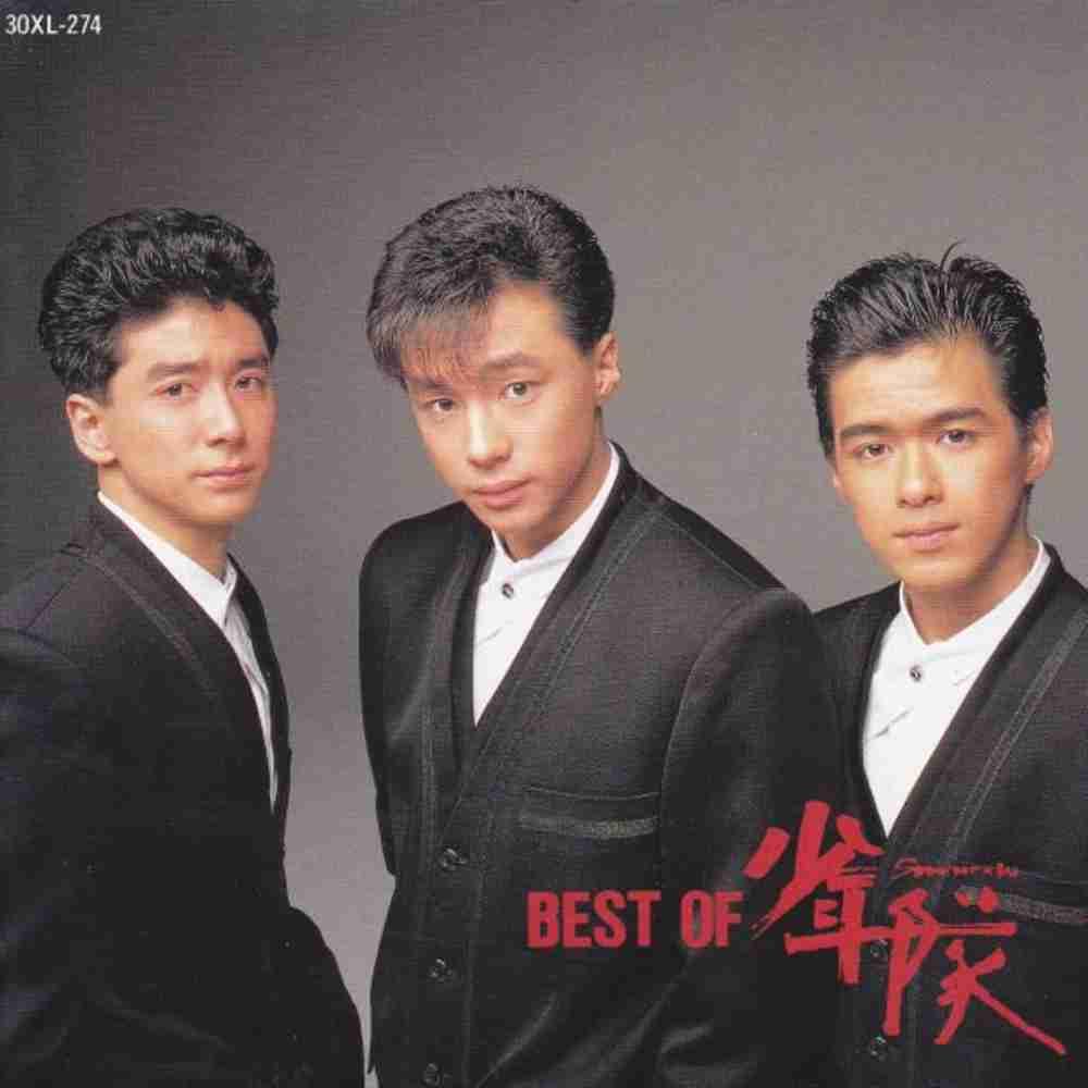 仮面舞踏会-少年隊のコード譜