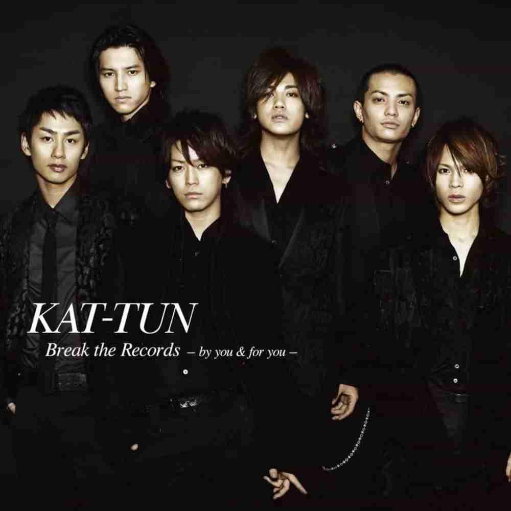 DON'T U EVER STOP / KAT-TUN のコード譜 | コードスケッチ