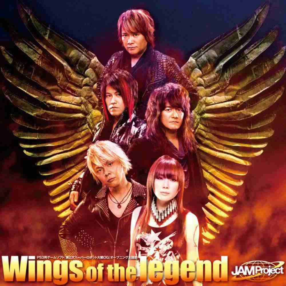 Wings of the legend / JAM Project のジャケット