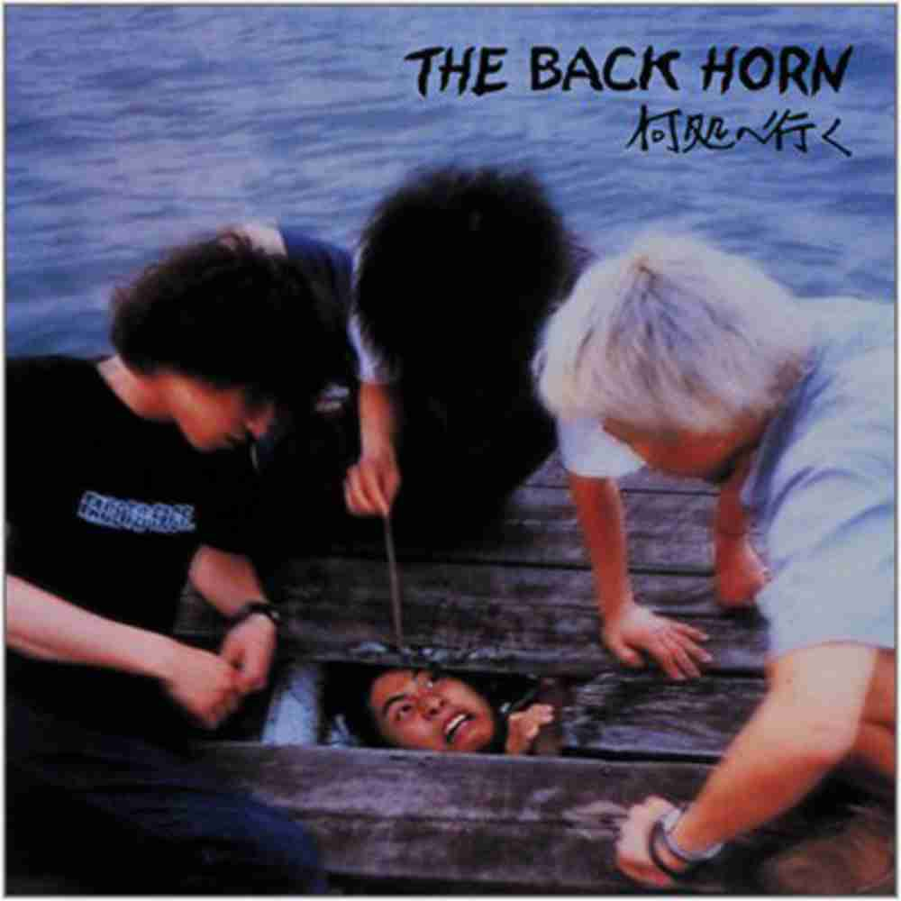 THE BACK HORNの画像 p1_34
