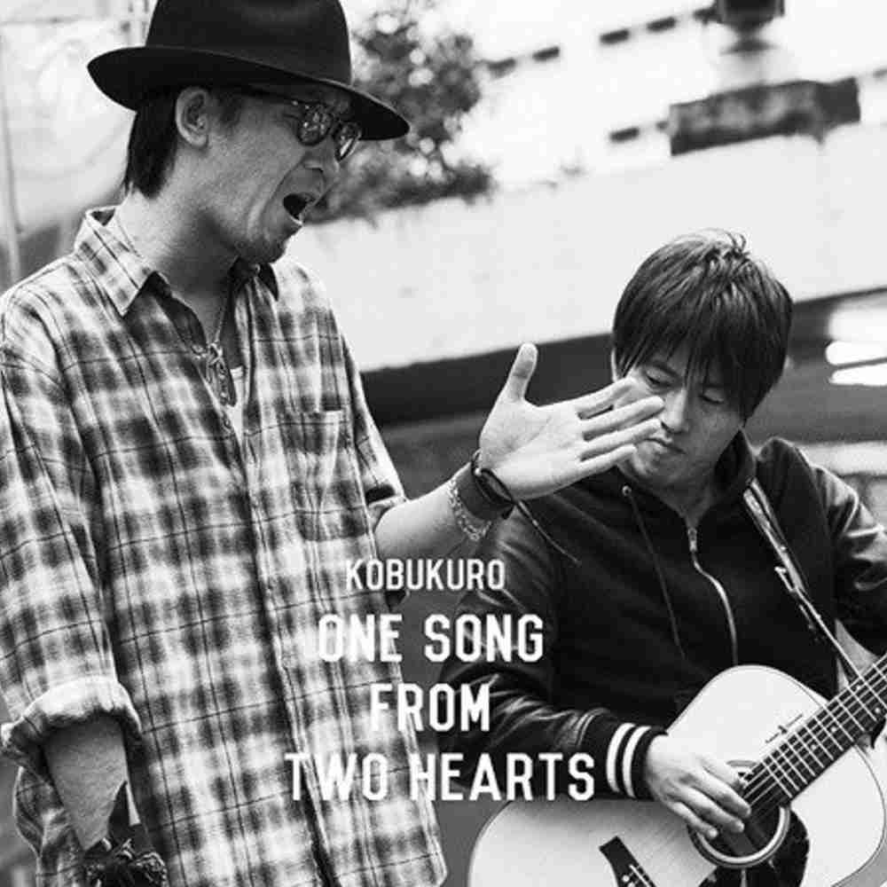 One Song From Two Hearts / コブクロ のジャケット