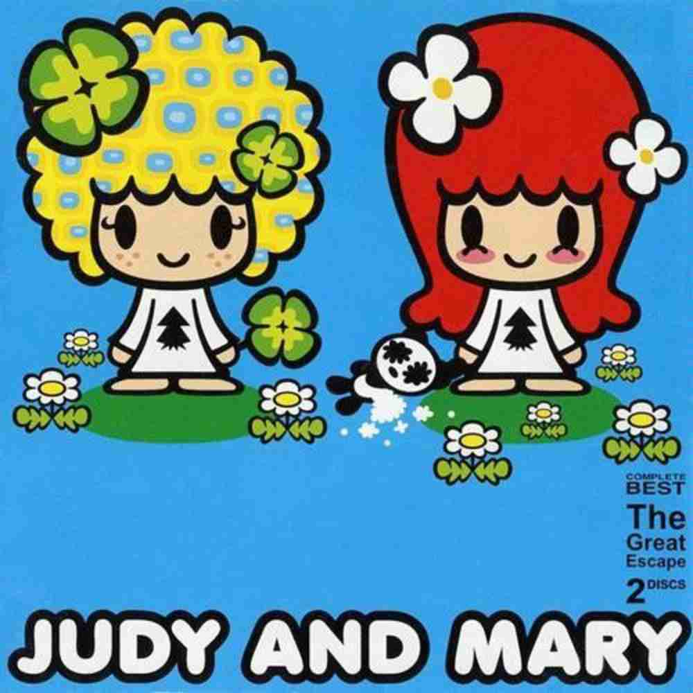JUDY AND MARYの画像 p1_13