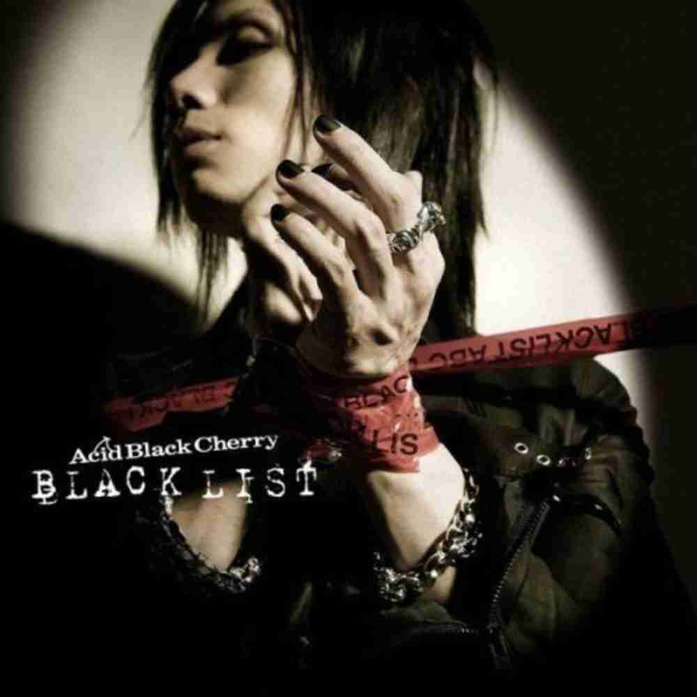 Black Cherry / Acid Black Cherry のジャケット