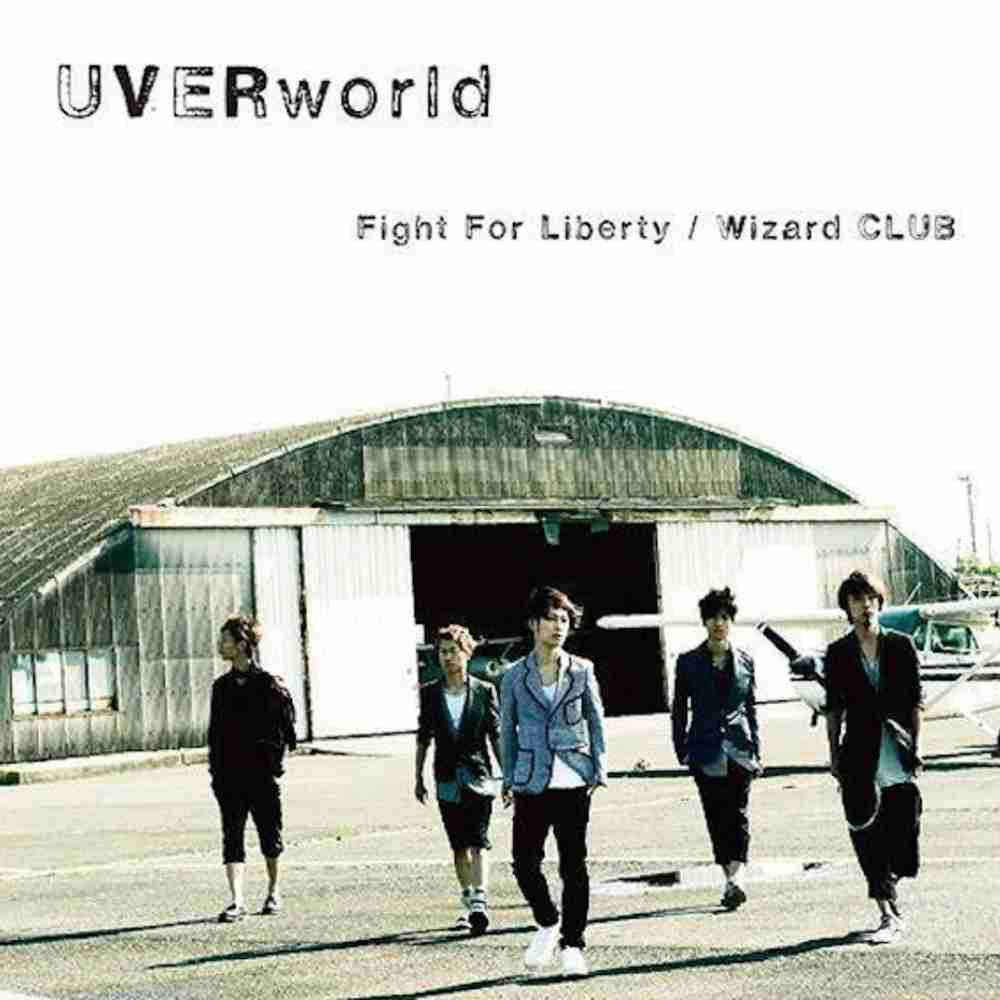 Fight For Liberty / UVERworld のジャケット
