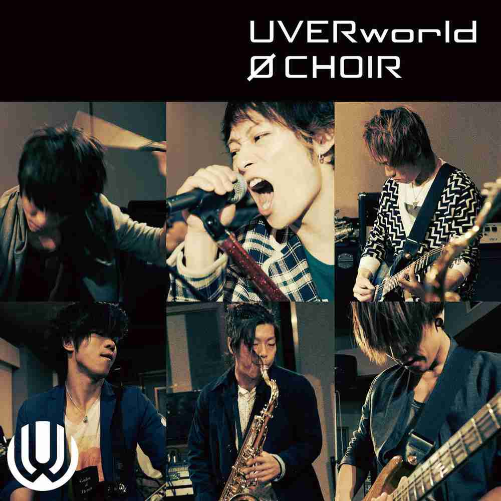 Wizard CLUB / UVERworld のジャケット