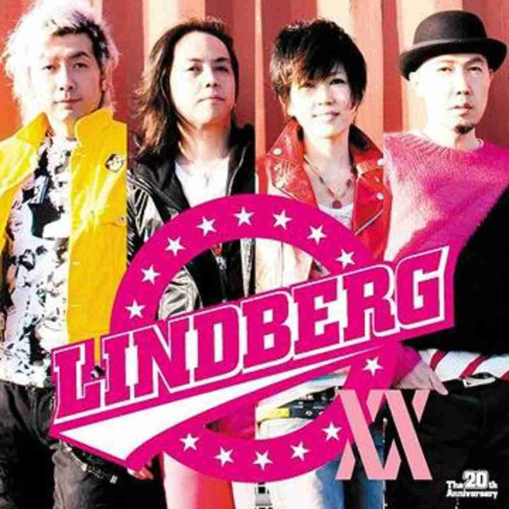 「BELIEVE IN LOVE - LINDBERG」のジャケット