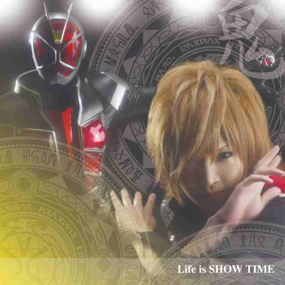 Life is SHOW TIME / 鬼龍院翔 from ゴールデンボンバー のジャケット