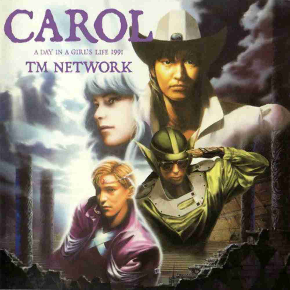 Beyond The Time (Expanded Version) / TM NETWORK のジャケット