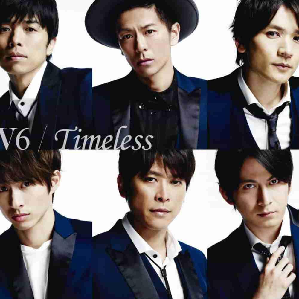 V6の「Timeless」anniversary版を買うなら安いのは断然ここ!! - V6の