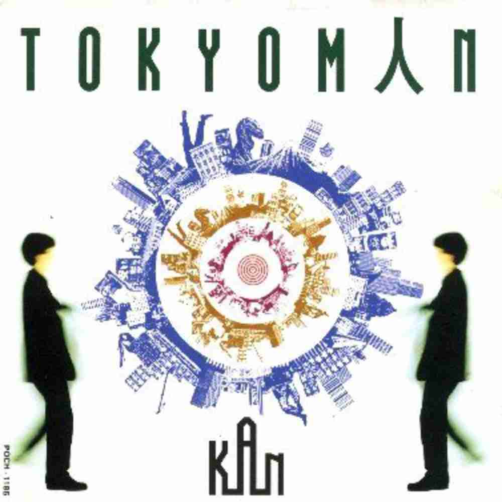 「Day By Day - KAN」のジャケット