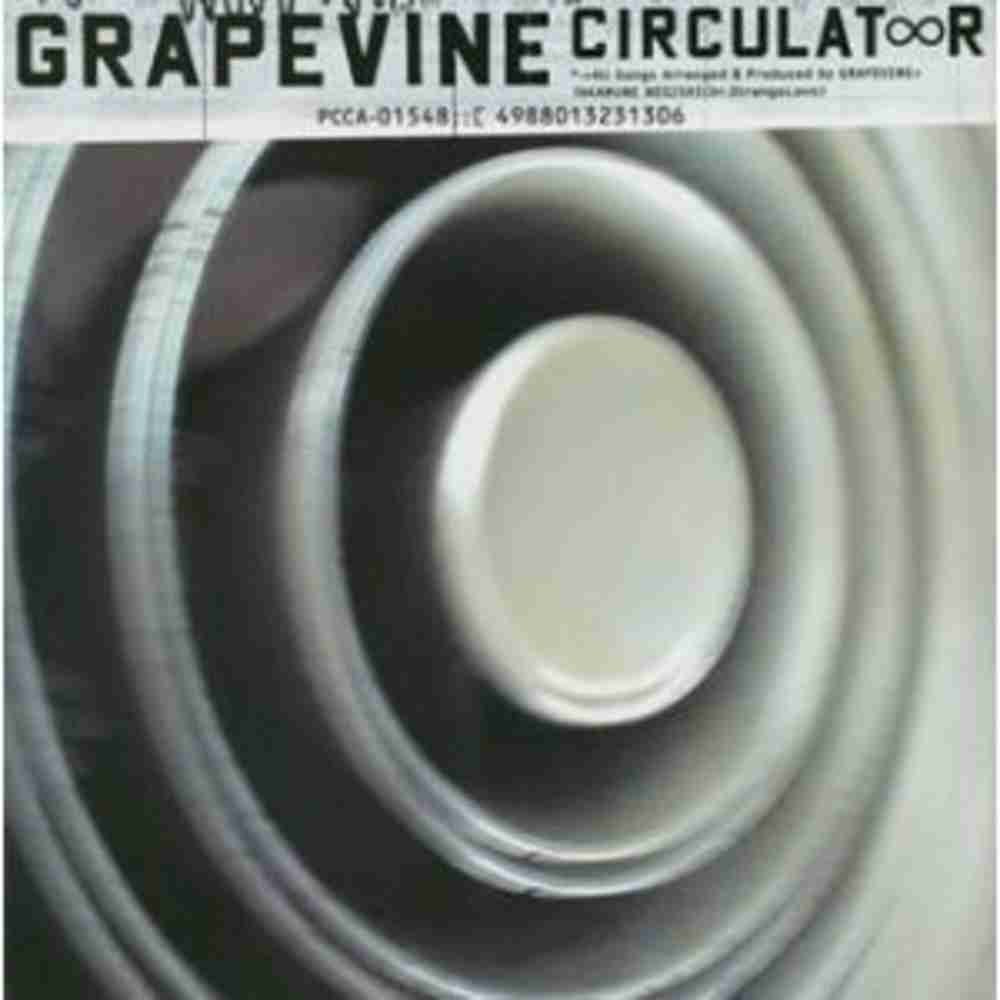 Our Song / GRAPEVINE のジャケット