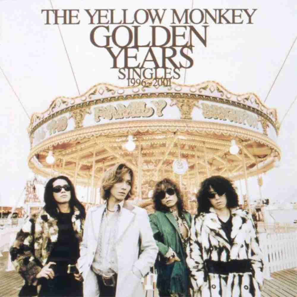 BURN / THE YELLOW MONKEY のジャケット