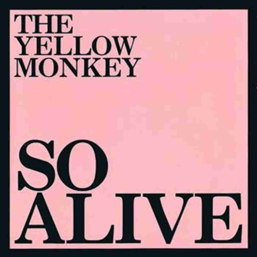 JAM / THE YELLOW MONKEY のジャケット