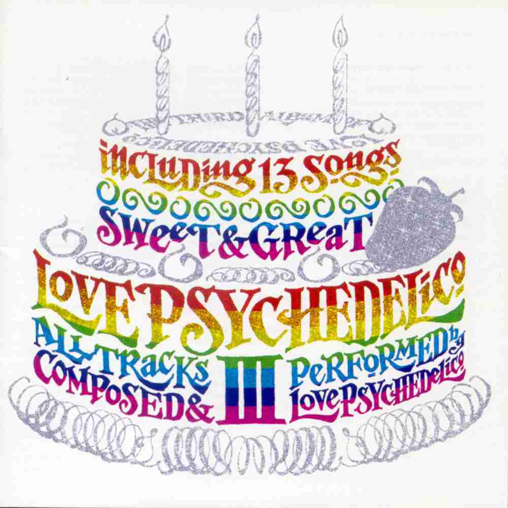 My last fight / LOVE PSYCHEDELICO のジャケット