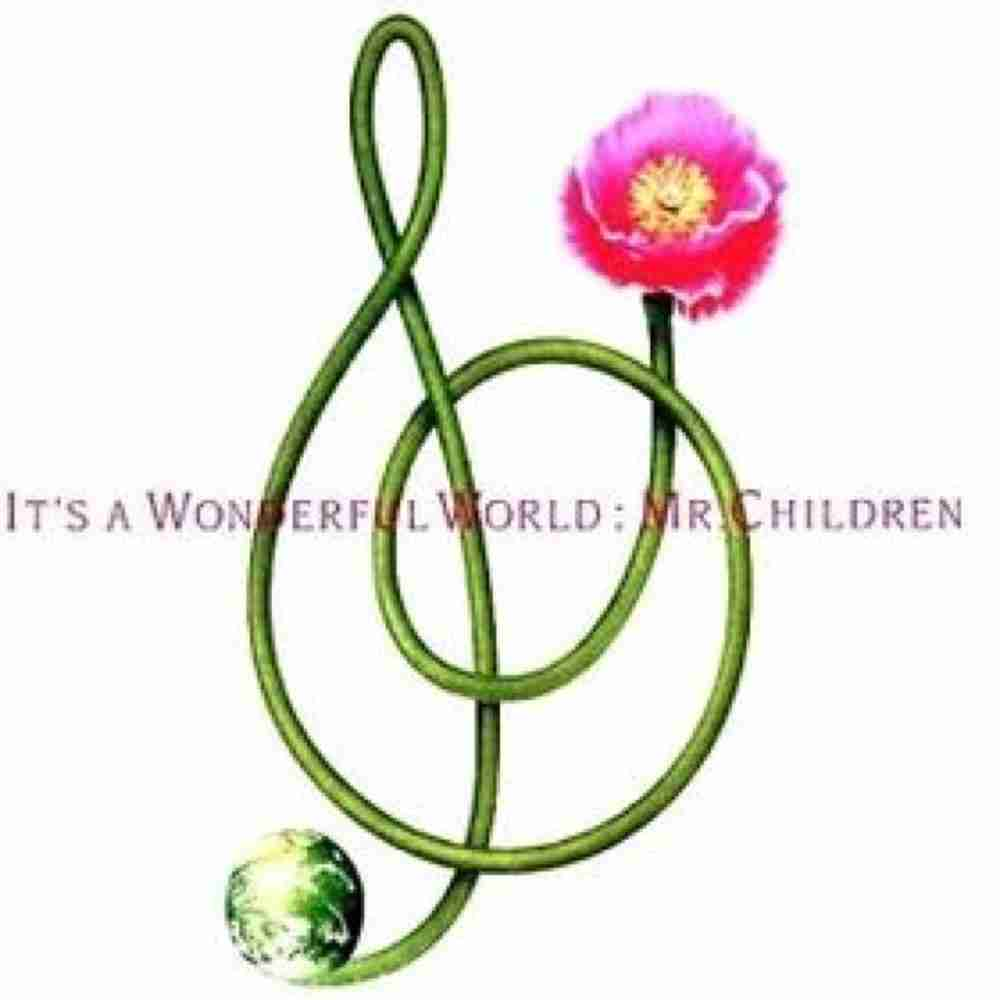 It's a wonderful world / Mr.Children のジャケット