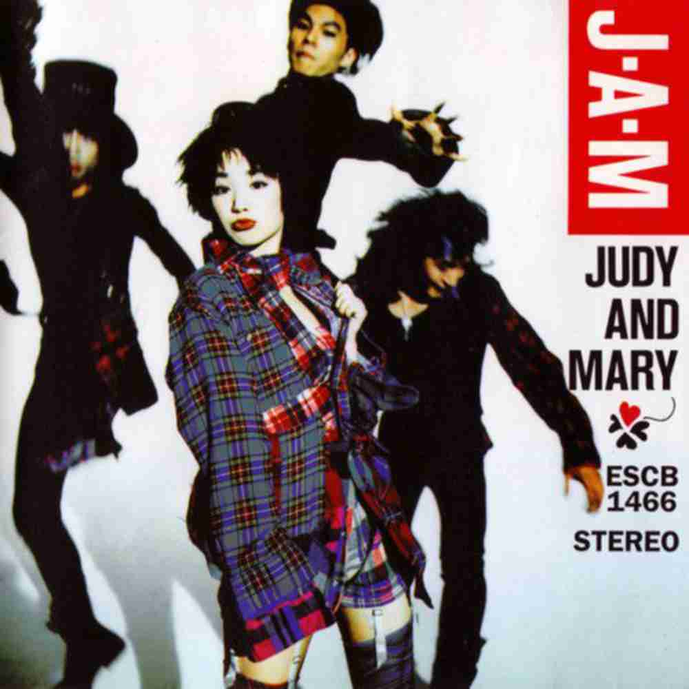 JUDY IS A T∀NK GIRL / JUDY AND MARY のジャケット