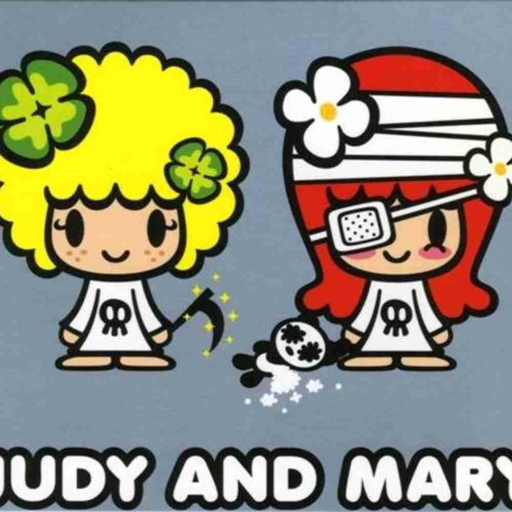 "Cheese ""PIZZA"" / JUDY AND MARY のジャケット"