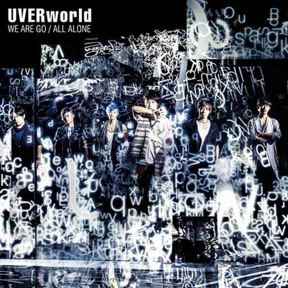 ALL ALONE / UVERworld のジャケット