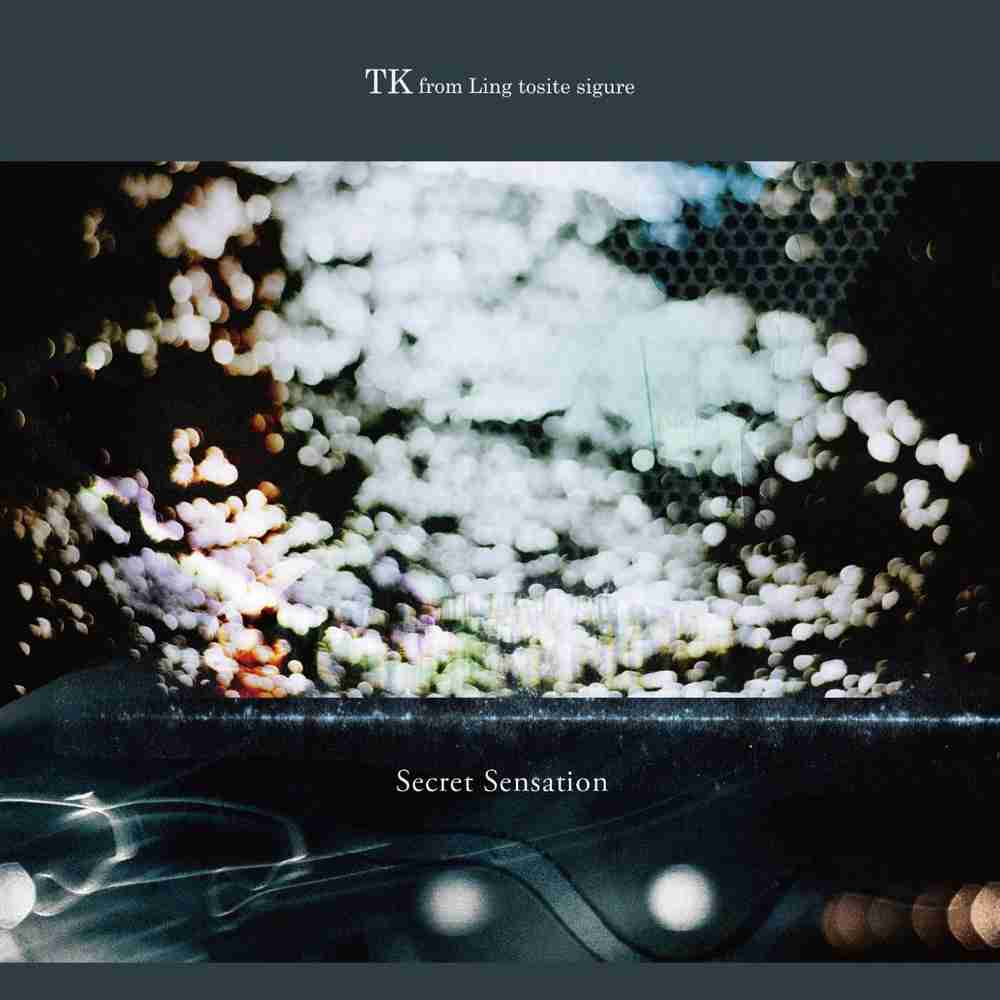 like there is tomorrow / TK from 凛として時雨 のジャケット
