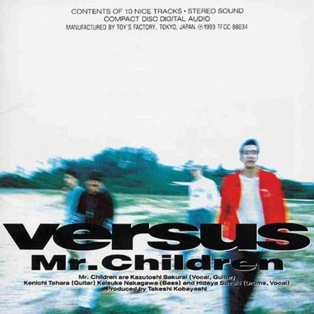 and I close to you / Mr.Children のジャケット