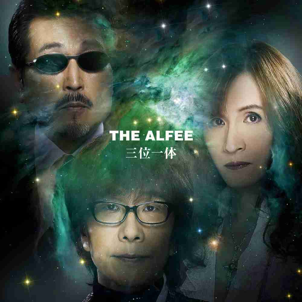 GLORIOUS / THE ALFEE のジャケット