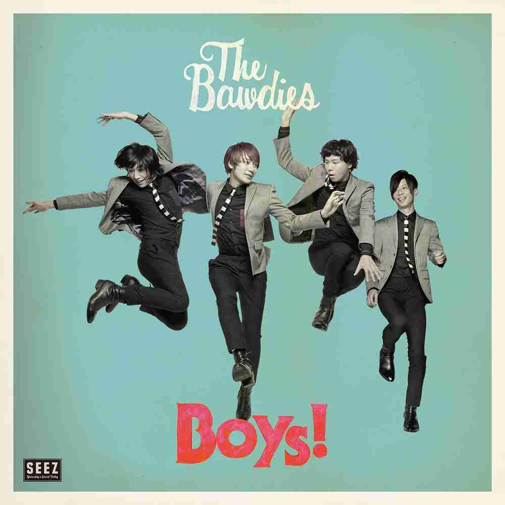 THE SEVEN SEAS / THE BAWDIES のジャケット
