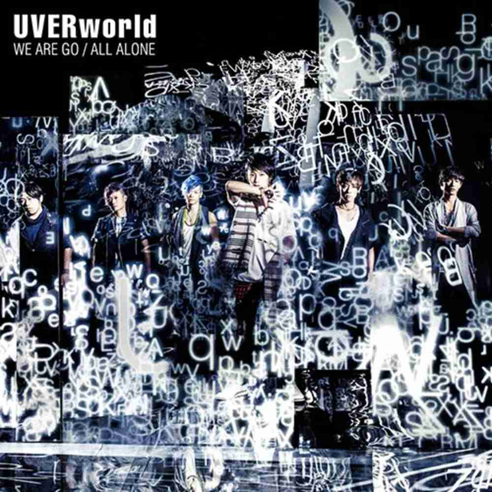 WE ARE GO / UVERworld のジャケット