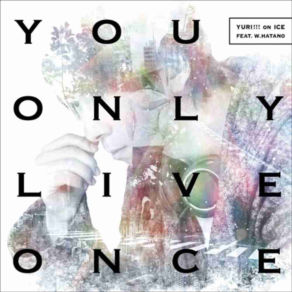 You Only Live Once / YURI!!! on ICE feat. w.hatano のジャケット
