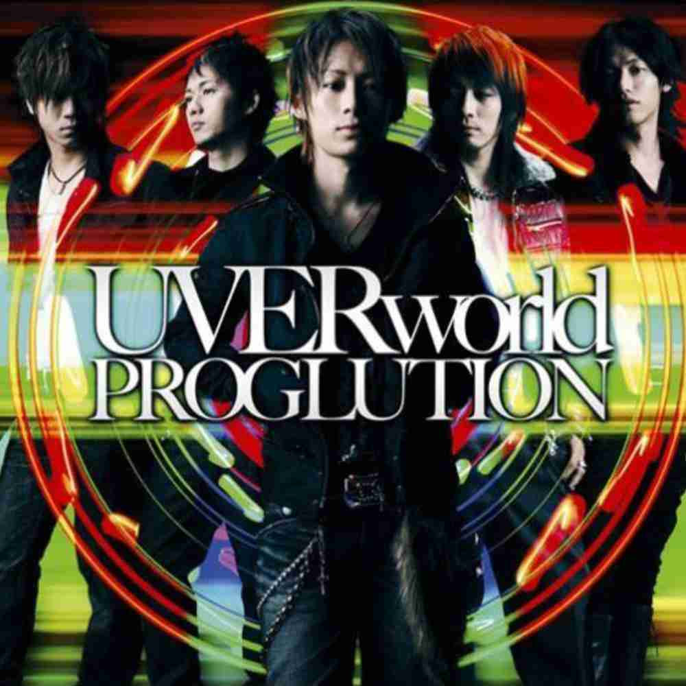 expod-digital / UVERworld のジャケット