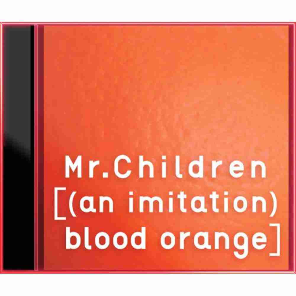 End of the day / Mr.Children のジャケット