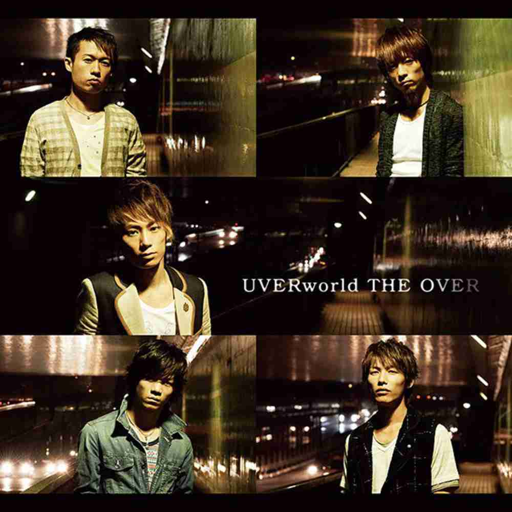 THE SONG / UVERworld のジャケット