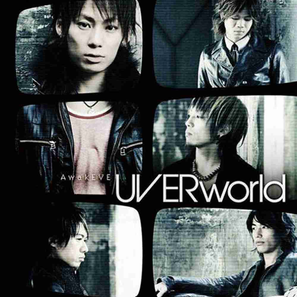 Just break the limit! / UVERworld のジャケット