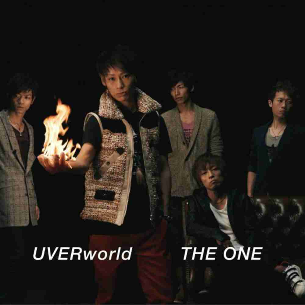 Don't Think.Feel / UVERworld のジャケット