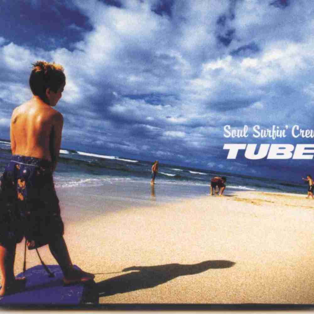 You'll be the champion / TUBE のジャケット