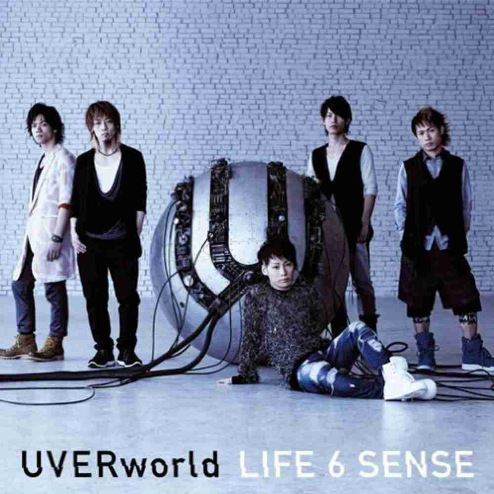 MONDO PIECE / UVERworld のジャケット