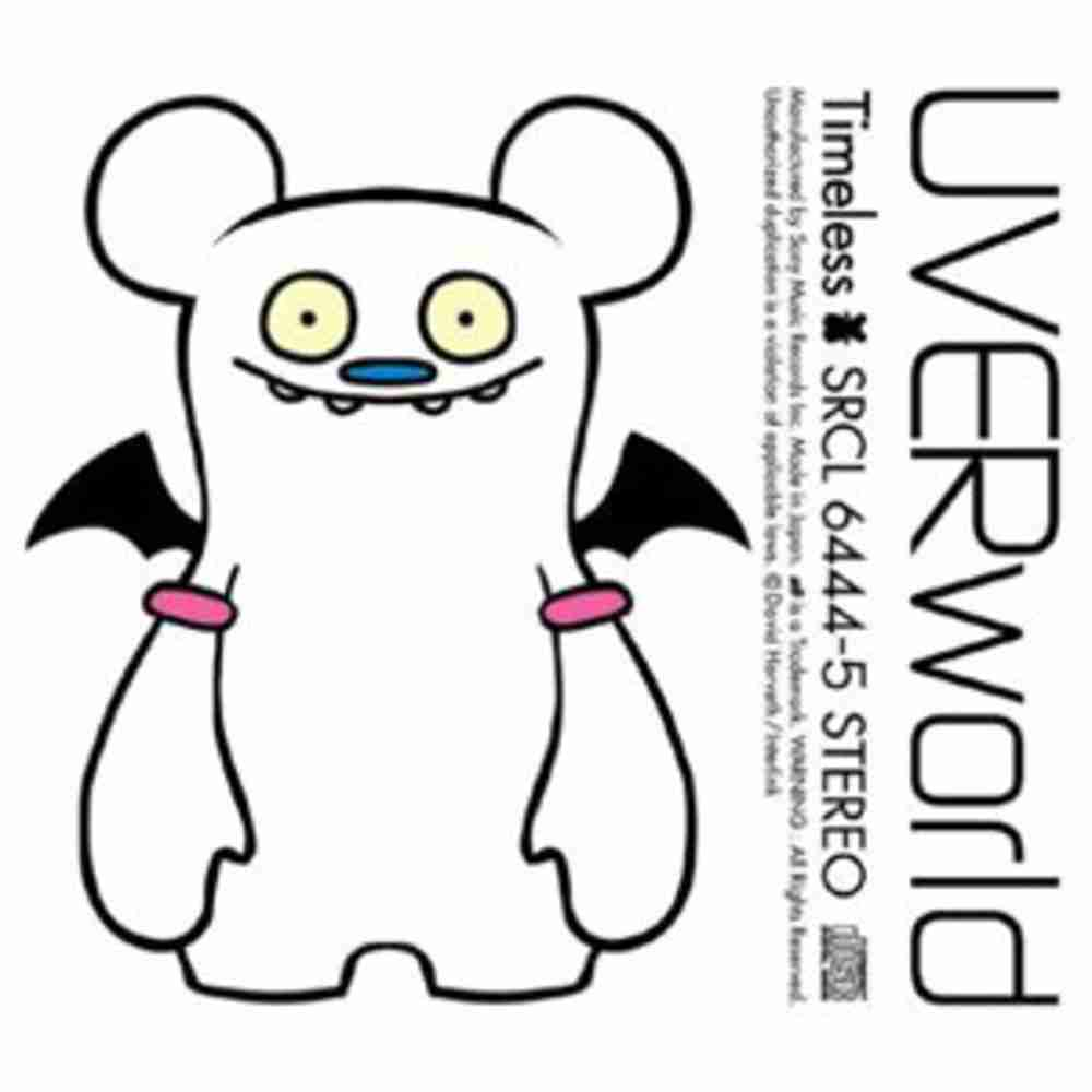 Lump Of Affection / UVERworld のジャケット