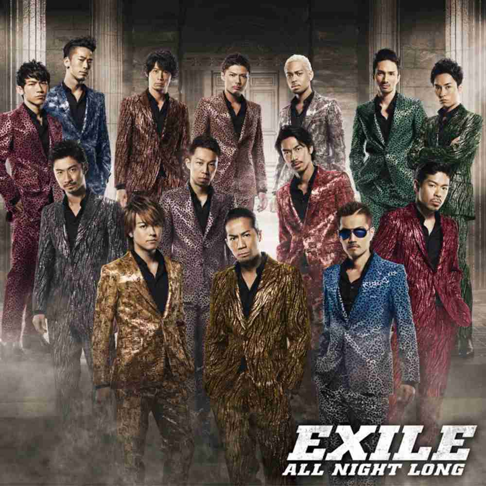 ALL NIGHT LONG / EXILE のジャケット