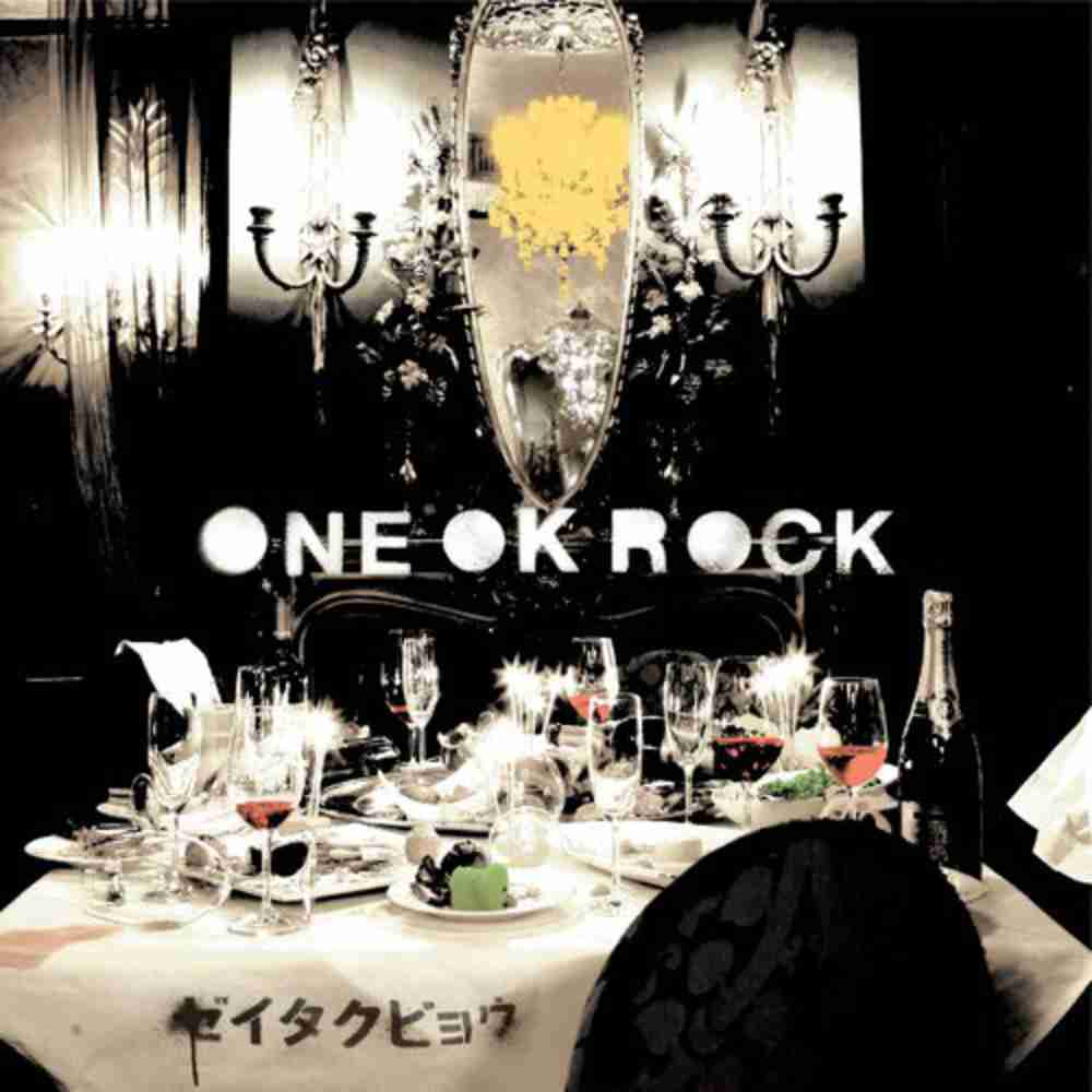 Borderline / ONE OK ROCK のジャケット