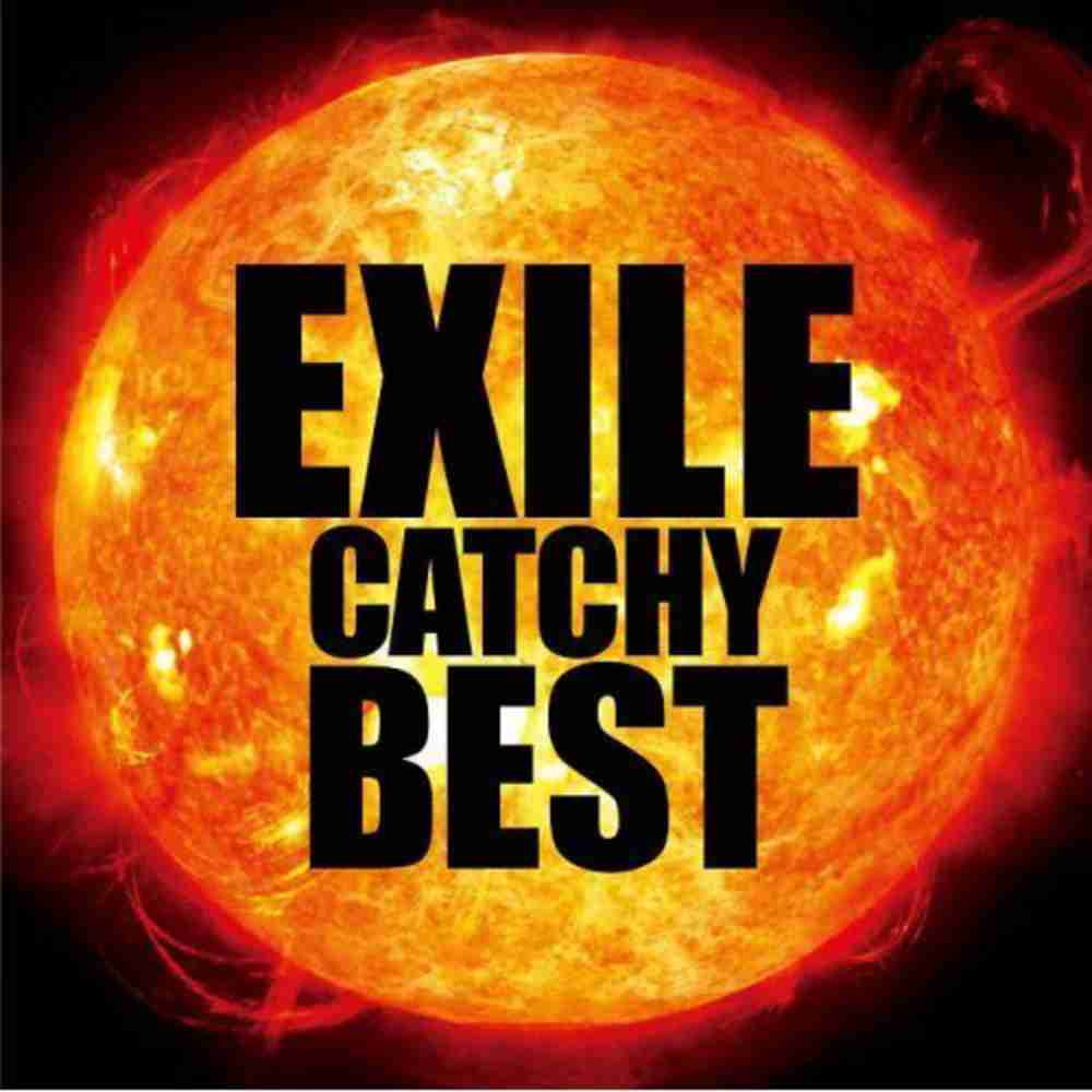 SUMMER TIME LOVE / EXILE のジャケット