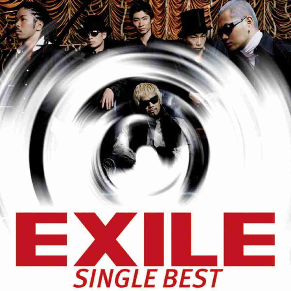 song for you / EXILE のジャケット