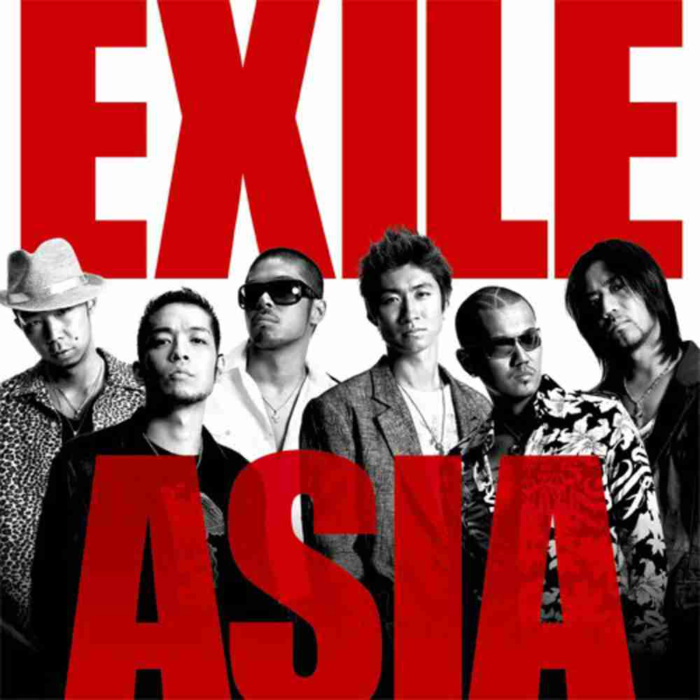 YES! / EXILE のジャケット