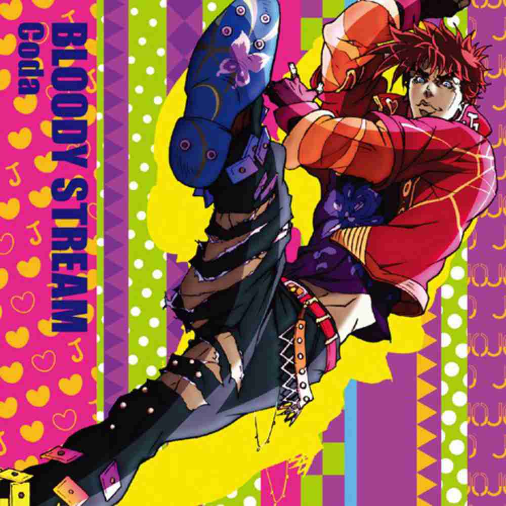 BLOODY STREAM / Coda のジャケット