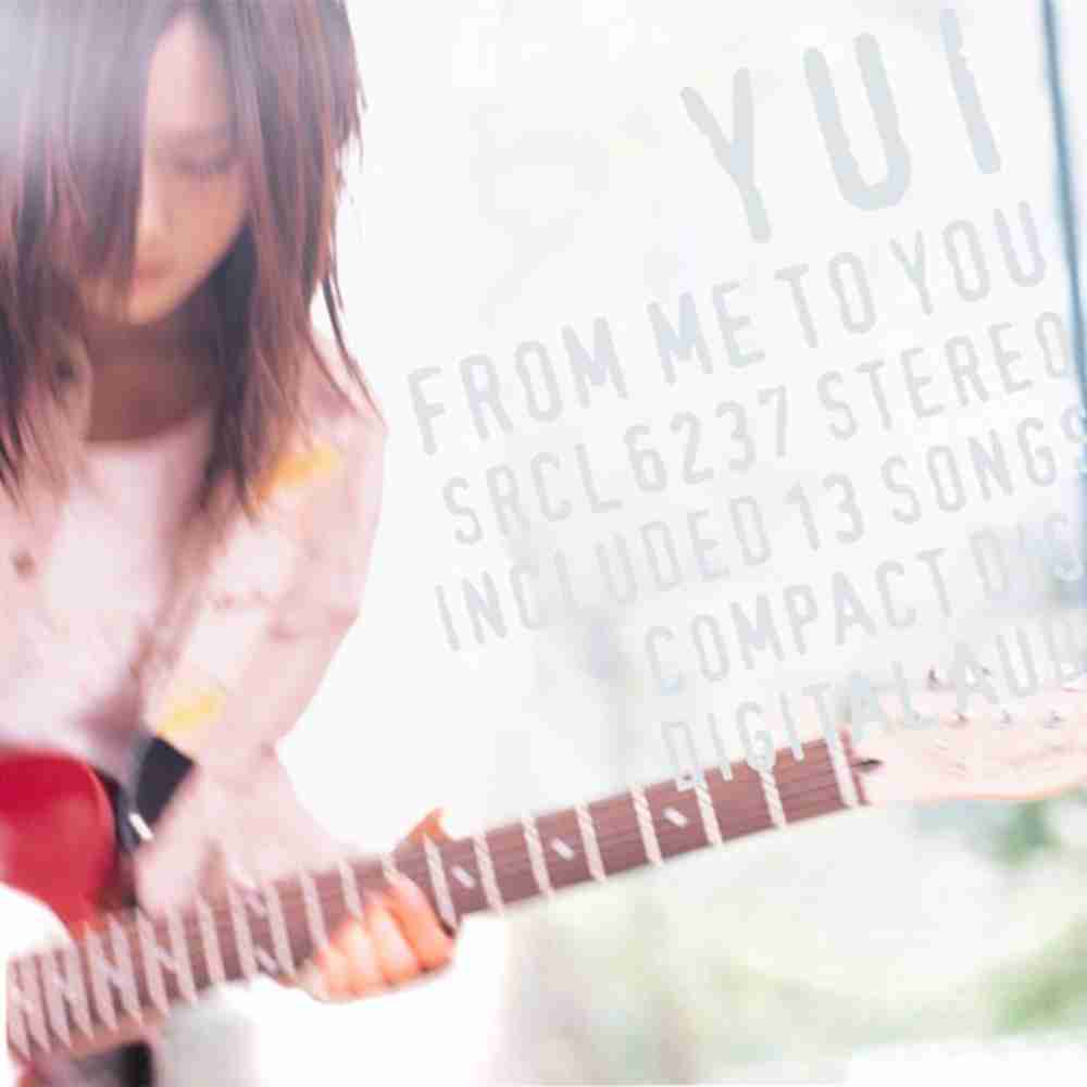 Tomorrow's way / YUI のジャケット