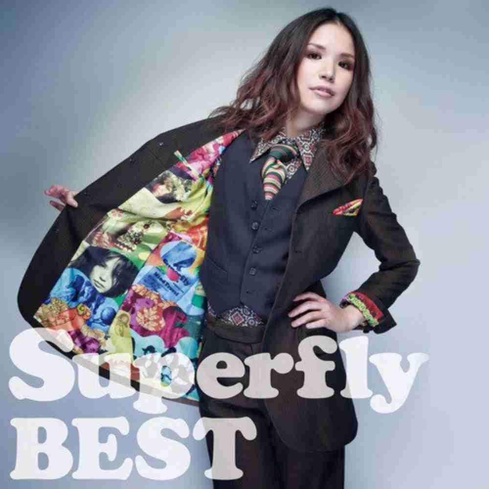 「Dancing On The Fire - Superfly」のジャケット