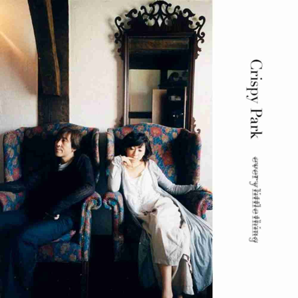 azure moon / Every Little Thing のジャケット