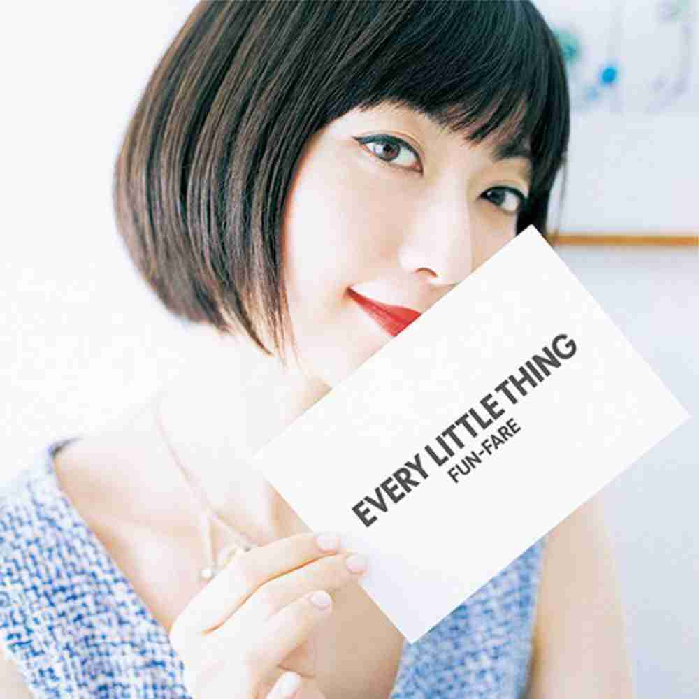 ON AND ON / Every Little Thing のジャケット