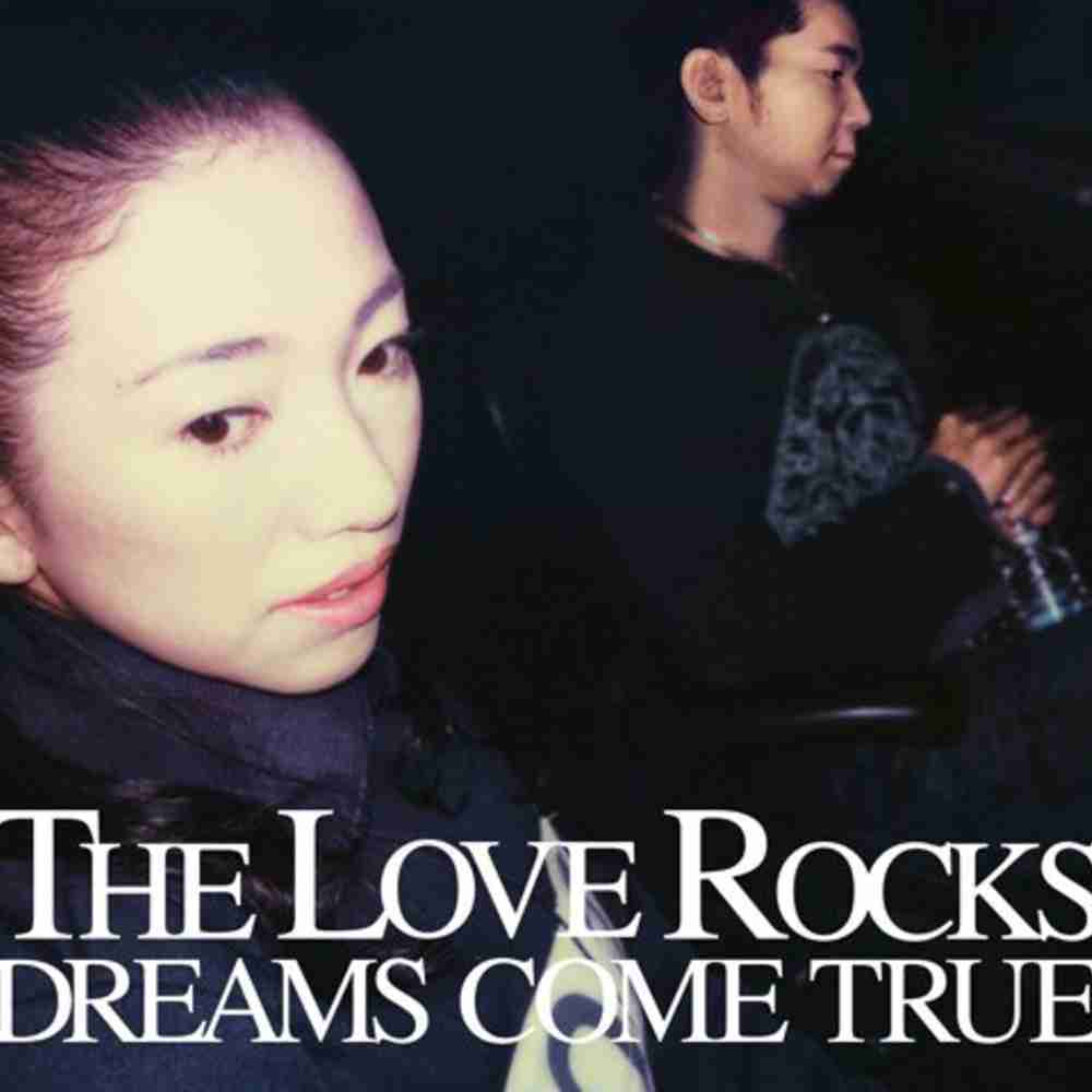 JET!!! / DREAMS COME TRUE のジャケット
