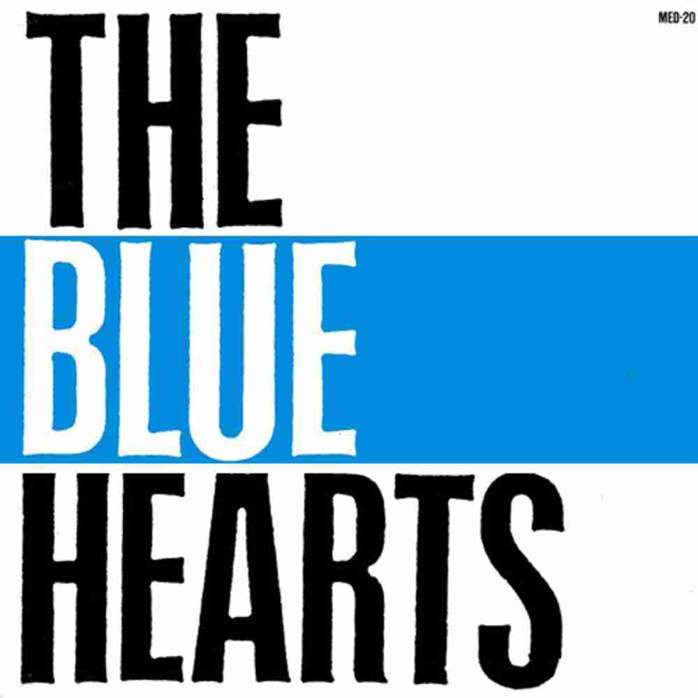 NO NO NO / THE BLUE HEARTS のジャケット