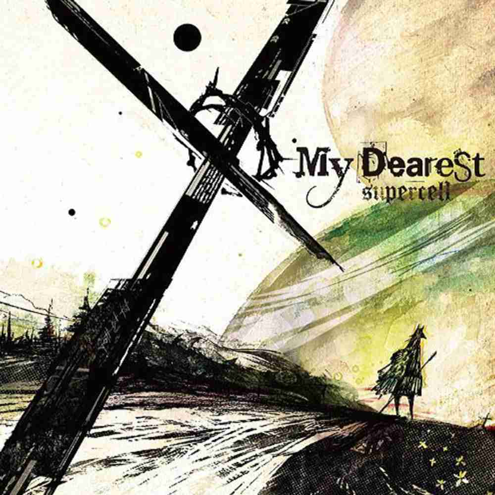 My Dearest / supercell のジャケット